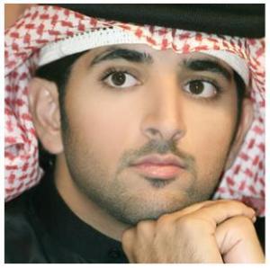 Sheikh Mohammed bin Rashid Al Maktoum - o filho
