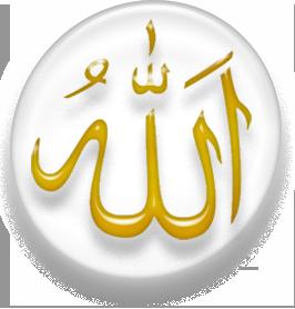 Alá, Deus Islamico