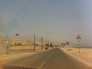 Entrada de Oman