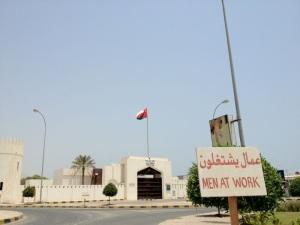 Dibba - Oman