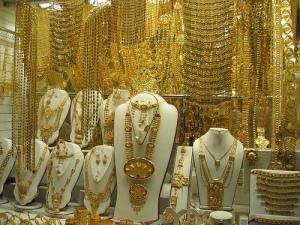 Vitrine das lojas de ouro